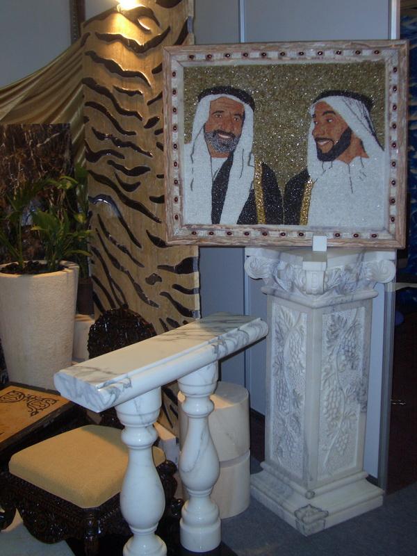 2006 – Index Dubai