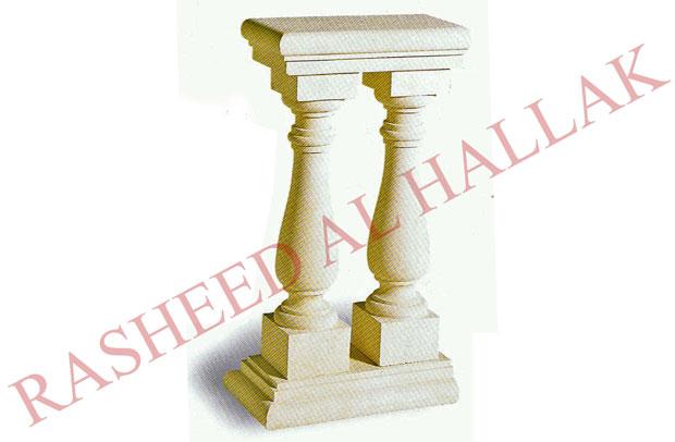 Limestone Balustrade