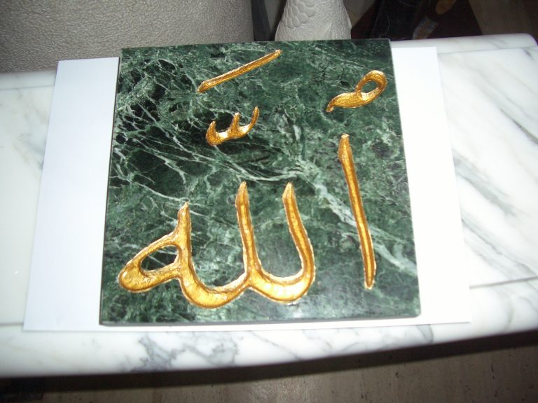 Hand Engraving on Indian green marble with gold filling antique sample